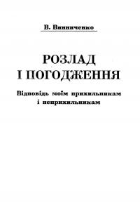 book-246