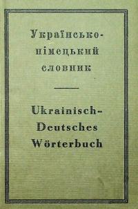 book-24601