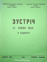 book-24604