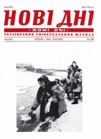 book-24609