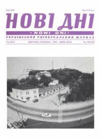 book-24611