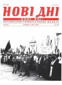book-24612