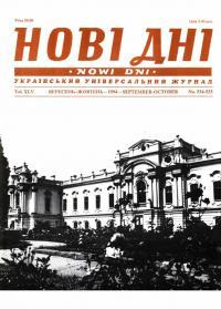 book-24614