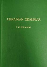 book-24620
