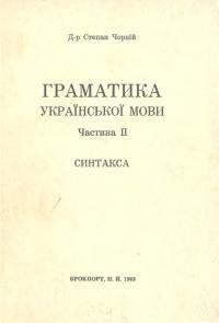 book-24621