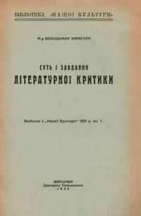 book-24623