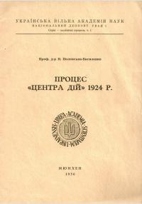 book-24627