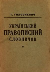 book-24643