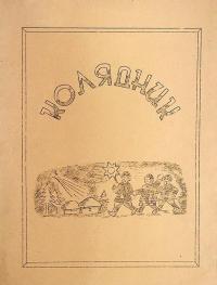 book-24646