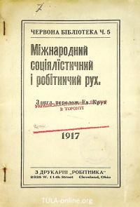 book-24647