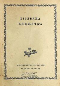 book-24648