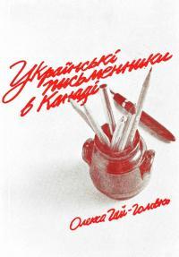 book-24652