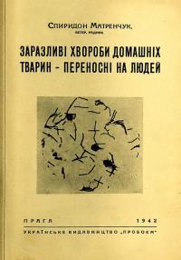 book-24653