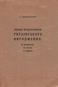 book-2467
