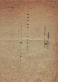 book-24671