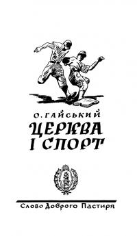 book-24673