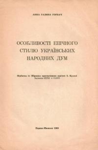 book-24675