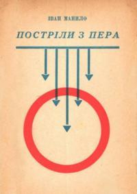 book-24678