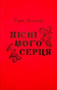 book-24694