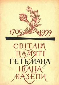 book-24696
