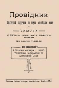 book-24698