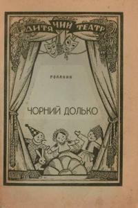 book-24699