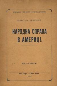 book-247