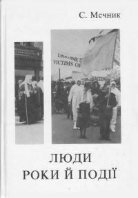 book-2470