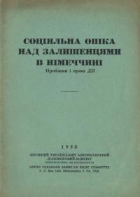 book-24701