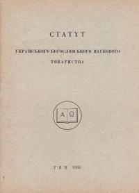 book-2472