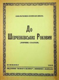 book-24732