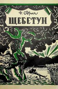 book-24737