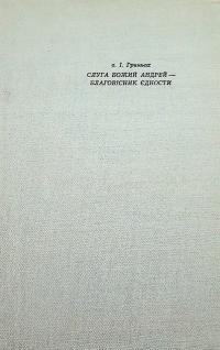 book-24738