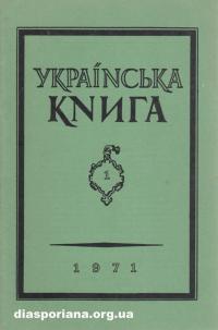 book-2474