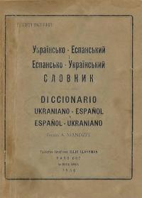 book-24740
