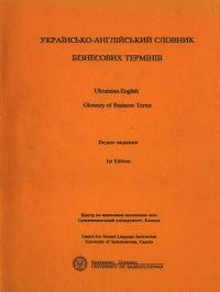 book-24741