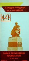 book-24744