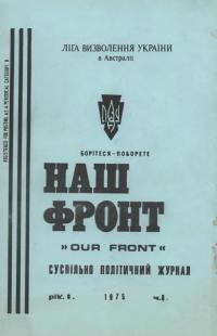 book-24745