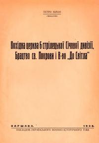 book-24769