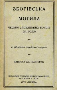 book-24771
