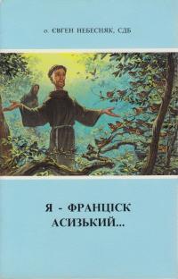book-2478