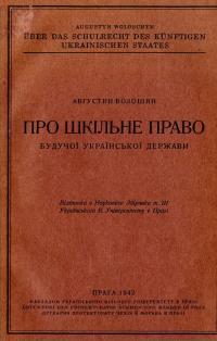 book-24782