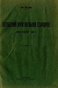 book-24787