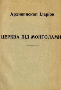 book-24788