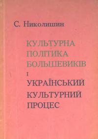 book-248