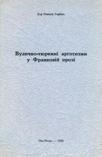 book-24809