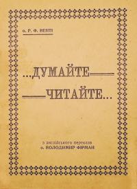 book-24810
