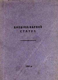 book-24815