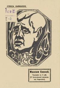 book-24825
