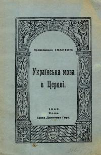 book-24828